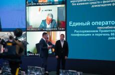 Единороссы предложили компенсировать траты граждан на газификацию