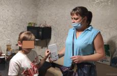 В Октябрьском районе Пензы посетили семьи из «группы риска»