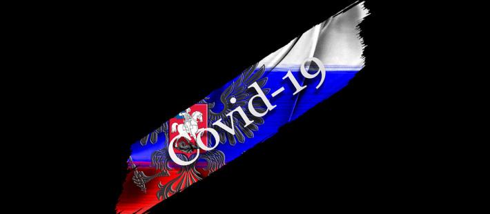 В России выявлено свыше 23 тысяч случаев коронавируса за сутки