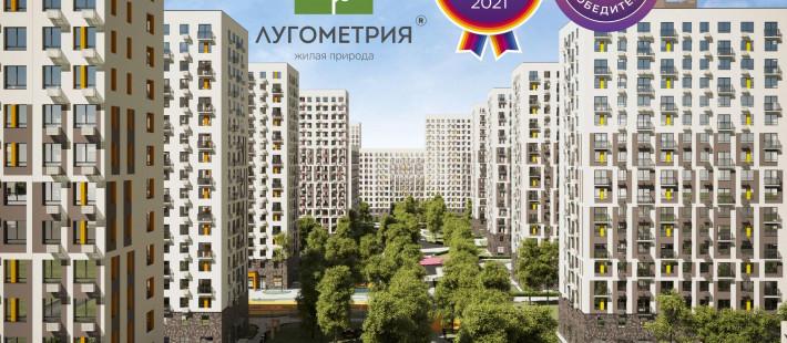 Пензенский проект-победитель привлекает внимание инвесторов: жилой комплекс