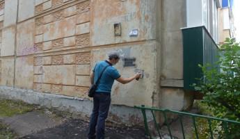 На улице Карпинского в Пензе закрасили около 50 надписей с рекламой наркотиков