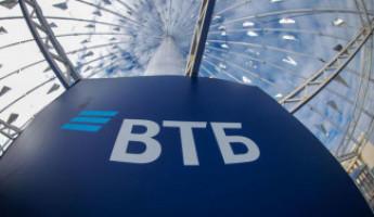 ВТБ Лизинг на треть увеличил объем нового бизнеса в первом полугодии 2021 г
