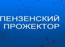 Затишье перед выборами. Что на самом деле происходит в Пензенской области и что задумал Мельниченко?