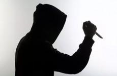 Житель Ярославля убил и расчленил своих одноклассников