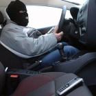 В Москве угнали автомобиль пензенского Минюста с огнестрельным оружием
