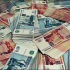 Пенза может появиться на денежных купюрах номиналом в 200 и 2000 рублей