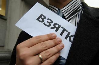 Пензенский адвокат осужден на 2,5 года за взятку в два миллиона рублей