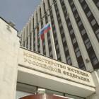 Минюст внес пензенскую «Панацею» в список иноагентов