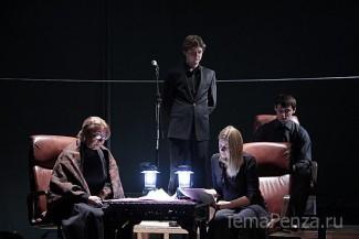 Пензенский драмтеатр представил премьерный спектакль «Путь левой руки»