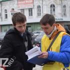 Эсеров снова прессуют. Пензенская полиция пристает к пикетчикам «Справедливой России»