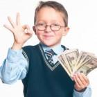 Пензенские школьники вступят в борьбу за 400 тысяч долларов