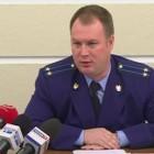 Роман Сигаев стал заместителем прокурора Пензенской области