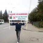 По Пензе разгуливает человек-транспарант: горожанин решил поддержать Мельниченко