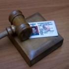 Житель Кузнецка оплатил 39 долгов, чтобы не остаться без водительских прав
