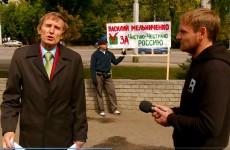 Мельниченко: «Я абсолютно доверяю областной избирательной комиссии. Это очень порядочные честные люди»