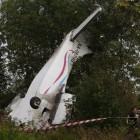 Пензенский самолет упал под Ульяновском