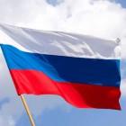 Администрация Бековского района перепутала цвета российского флага