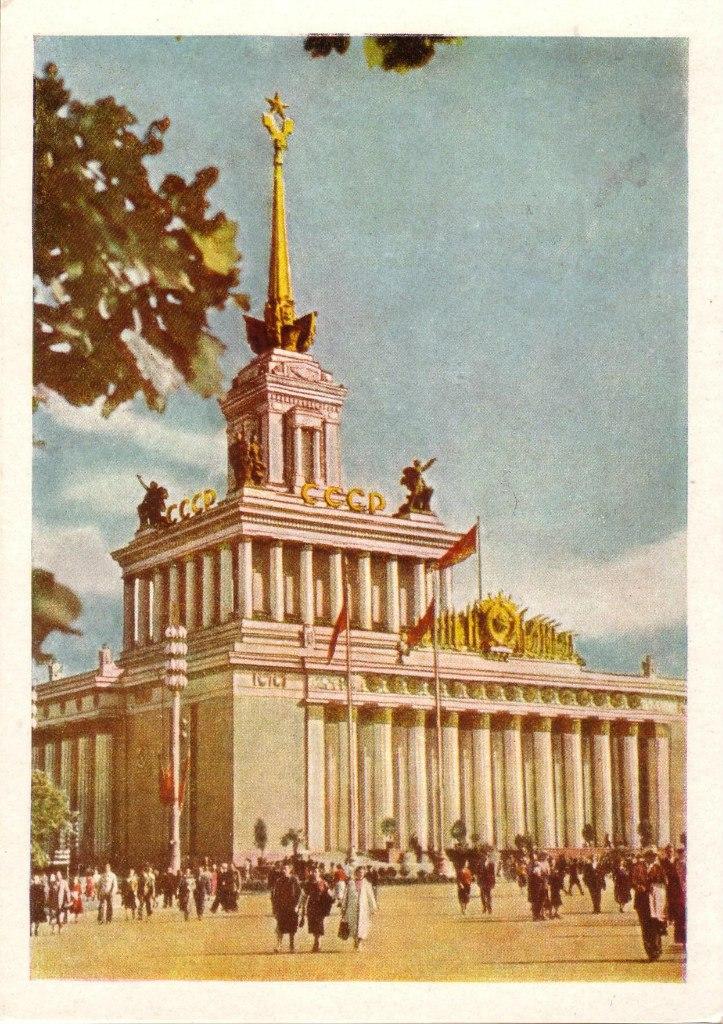 В 1959 году выставку переименовали в Выставку достижения народного хозяйства СССР (ВДНХ СССР).