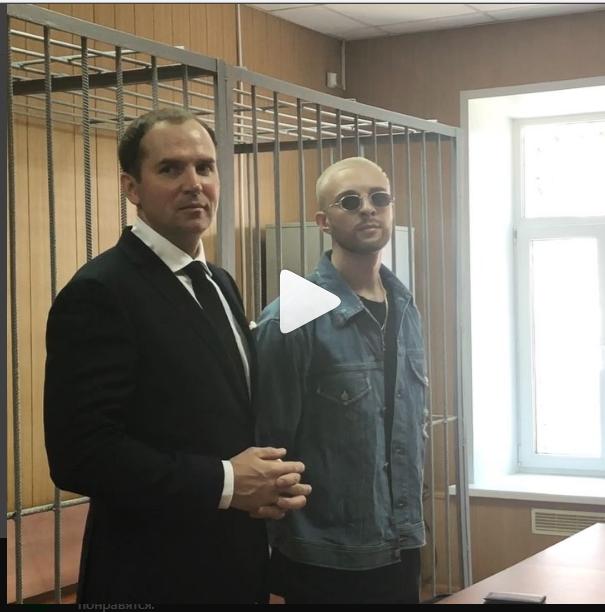 Суд оштрафовал Тимати на20 тыс. заимпровизированное шоу наджипе