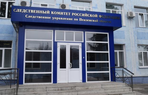 21-летний кузнечанин отправится вколонию запоножовщину
