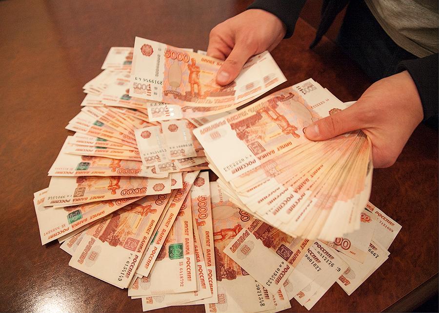 Займы в Нижнем Новгороде Информация и объявления от