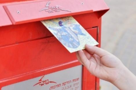 Как адресовать открытку
