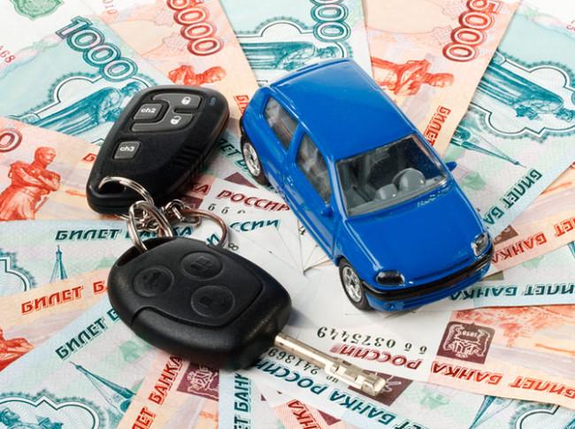 Накопить на новый авто гражданин Самарской области может затри года