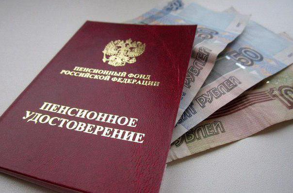 Образец загранпаспорта нового образца красноярск