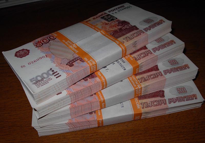 Банкнота 500 злотых 1982 года польша