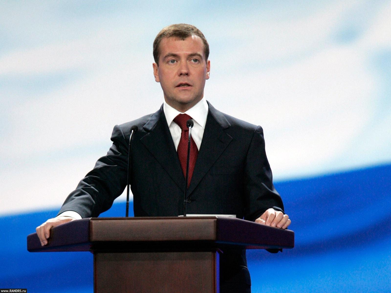 Медведев рассчитывает  на последующее  снижение ипотечных ставок