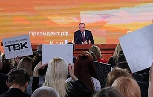Путин: Доконца 2018-ого года налоги в РФ расти небудут