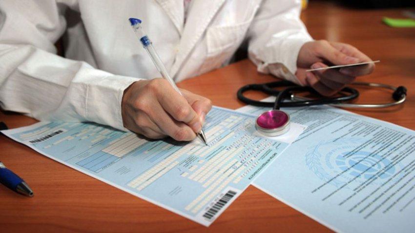 Житель Пензы потерял работу после 29 больничных листов подряд