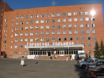 Красноярск поликлиника семафорная 255 красноярск расписание врачей