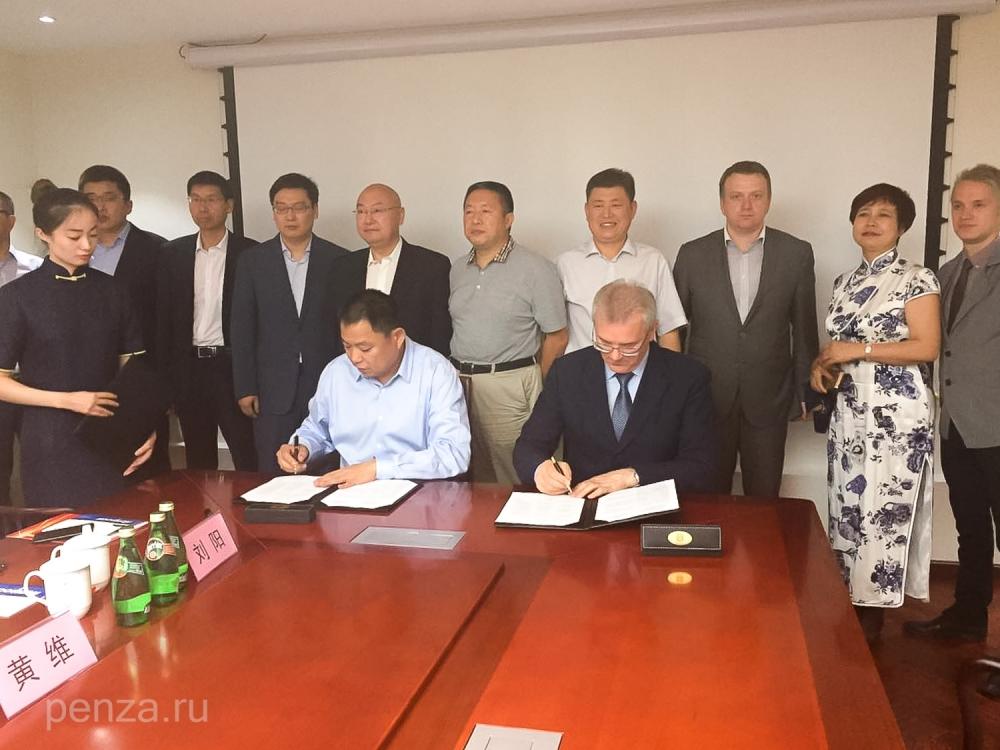 Китайские инвесторы построят вПензенской области сельскохозяйственный комплекс