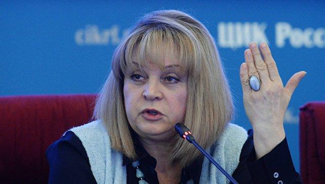 Памфилова: Треть претендентов навыборах вначале осени моложе 35 лет