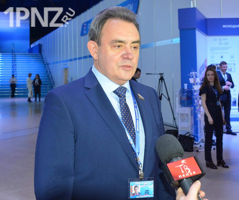 Пензенские единороссы выдвинули Мельниченко кандидатом всенаторы СовФеда