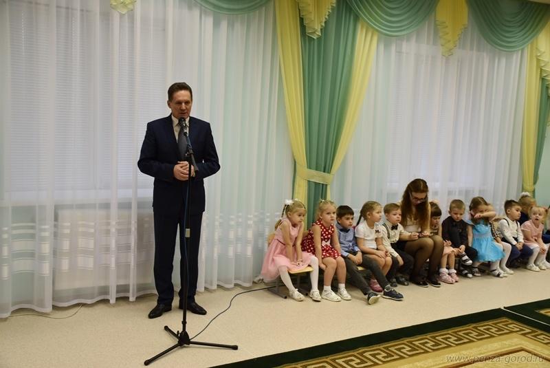 ВПензе вжилом доме открылся детский парк на110 мест