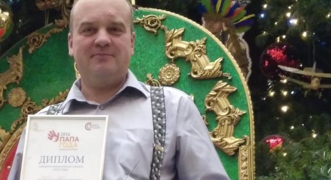В столице сегодня пройдет праздничная церемония награждения победителей всероссийской премии «Папа года»