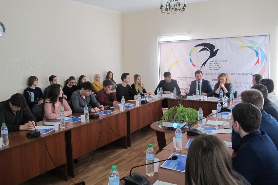 ВПензе «Диалог культур» собрал уполномоченных 47 стран