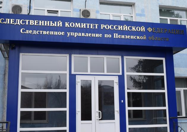 ВПензе задержали племянника Василия Бочкарева захищение неменее 150 млн руб.
