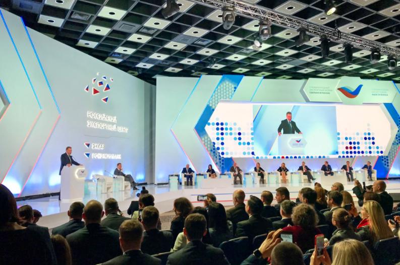 В столице России наМЭФ-2017 обсудят вопросы развития системы поддержки экспортаРФ