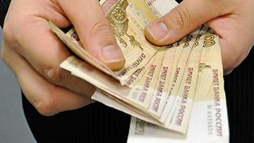 Мини займы без проверки кредитной истории