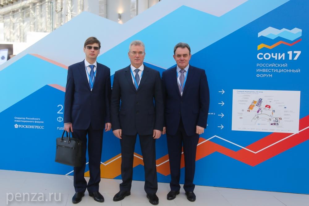 Сочинский форум открыл новые перспективы для развития Пензенской области