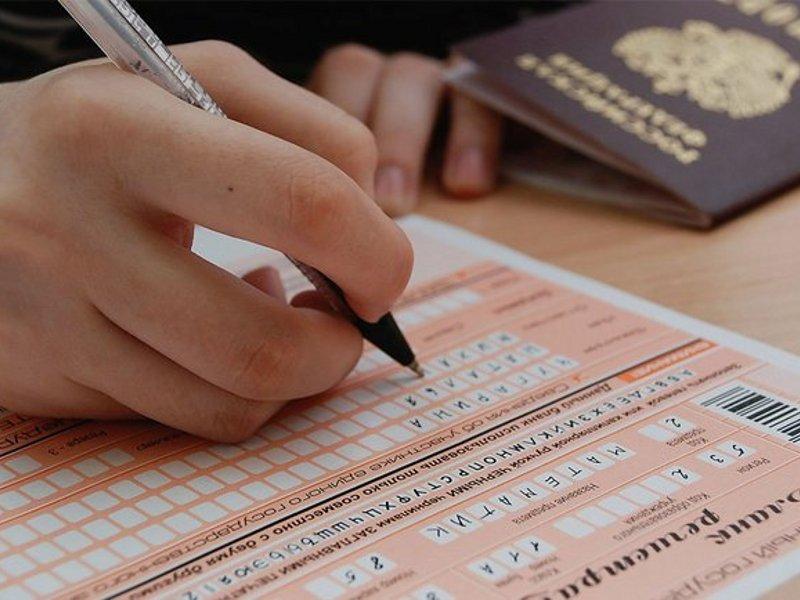 В РФ начался основной период сдачи цельного государственного экзамена