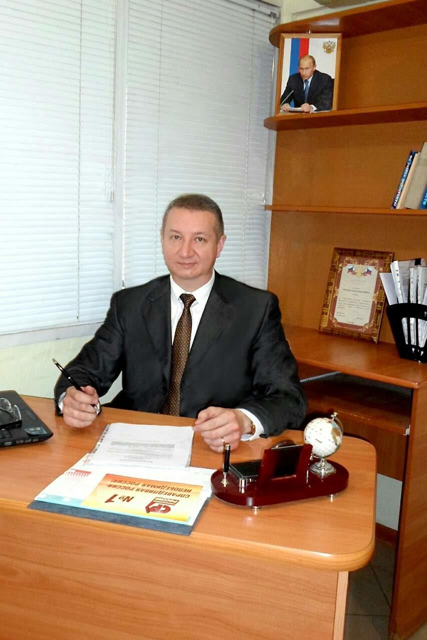 Адвокат член партии