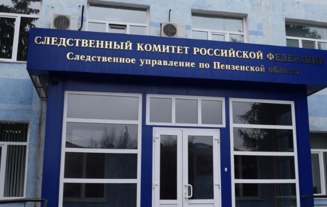 Следственный комитет проведет проверку пофакту обрушения балкона наМолодежной