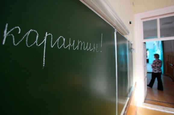 ВПензе еще 13 классов закрыты накарантин