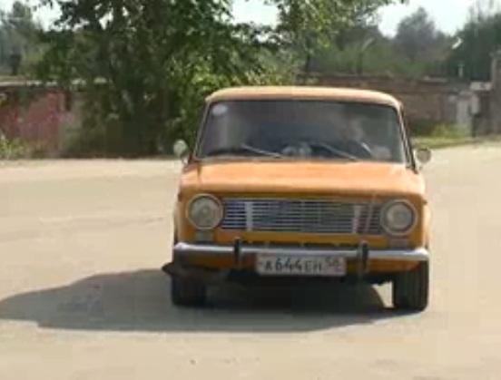 Пензенцы превратили «копейку» вгоночный автомобиль