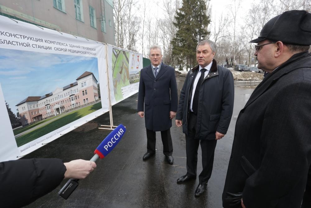 Володин поддержит проект реконструкции станции скорой помощи вПензе