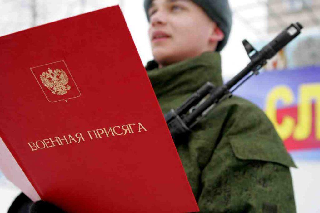 Вроссийскую армию входе осеннего призыва направлены 152 тыс. человек